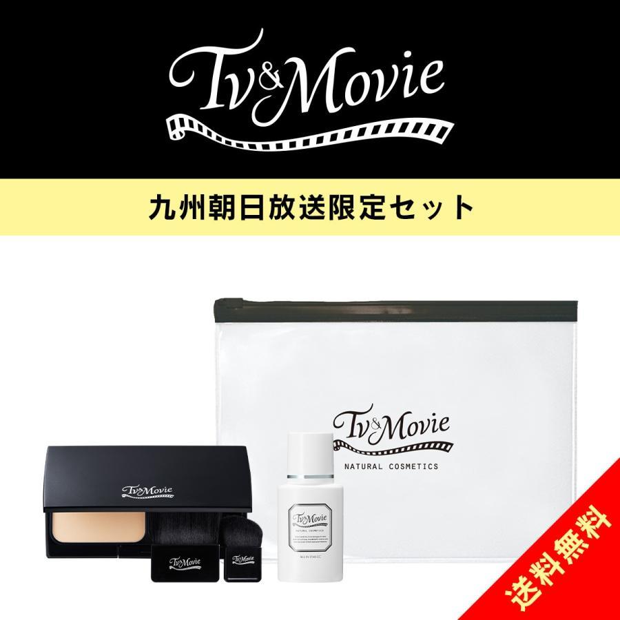 TV&MOVIE KBC限定セット|kbcshop
