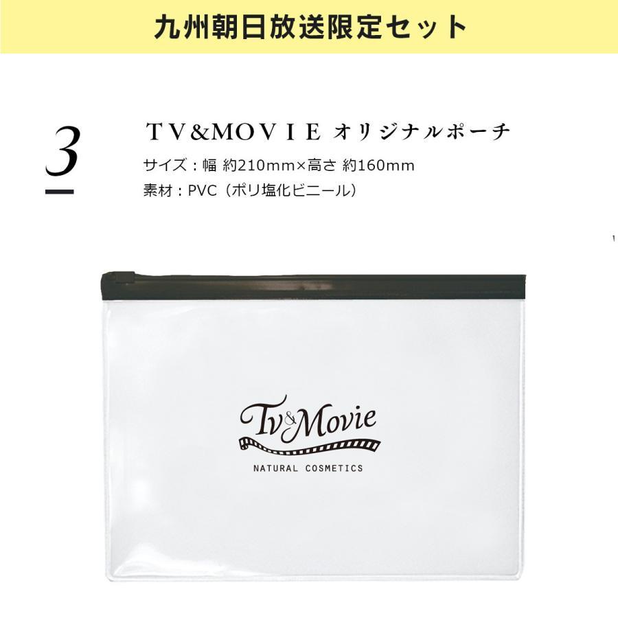 TV&MOVIE KBC限定セット|kbcshop|04