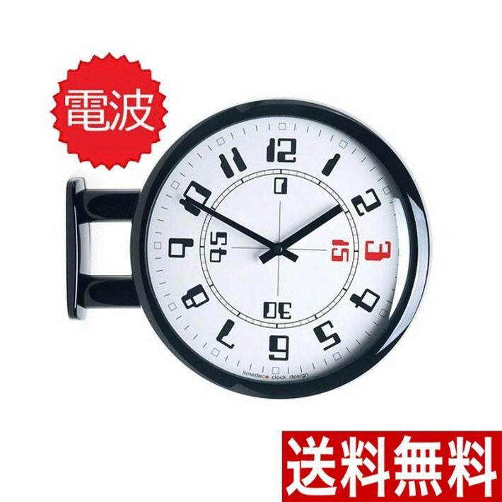 【送料無料】掛け時計 壁掛け時計 掛時計 インテリア 電波時計 ダブルフェイス ウォールクロック M- A4(BK) おしゃれ 送料無料
