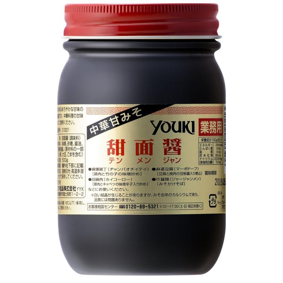 ユウキ 甜面醤(中華甘みそ) 500g|kbr-shop
