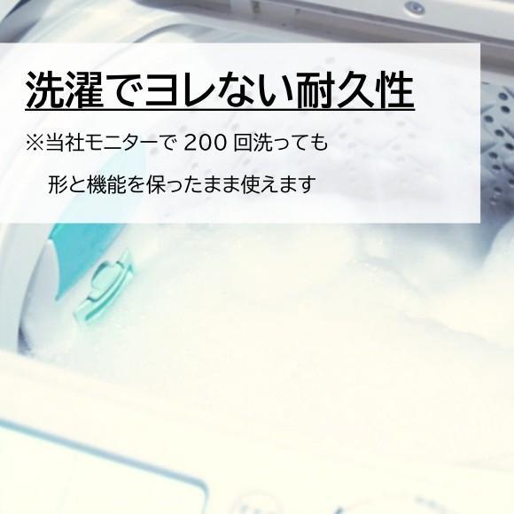 術後腹帯 開腹 手術 後 腹巻 おなか 男性用 腹腔鏡 内視鏡 盲腸 ピーチテック 快腹帯|kbsb|16