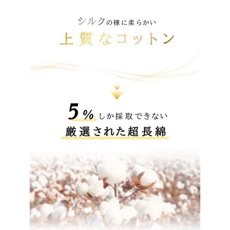 肌に優しい マスク 立体 日本製 話しやすい 呼吸 立体 肌荒れ しない 布 快適 綿 おしゃれ 洗える 吸水速乾 UVカット 春夏ピーチテックオフィストーク 小林縫製|kbsb|02