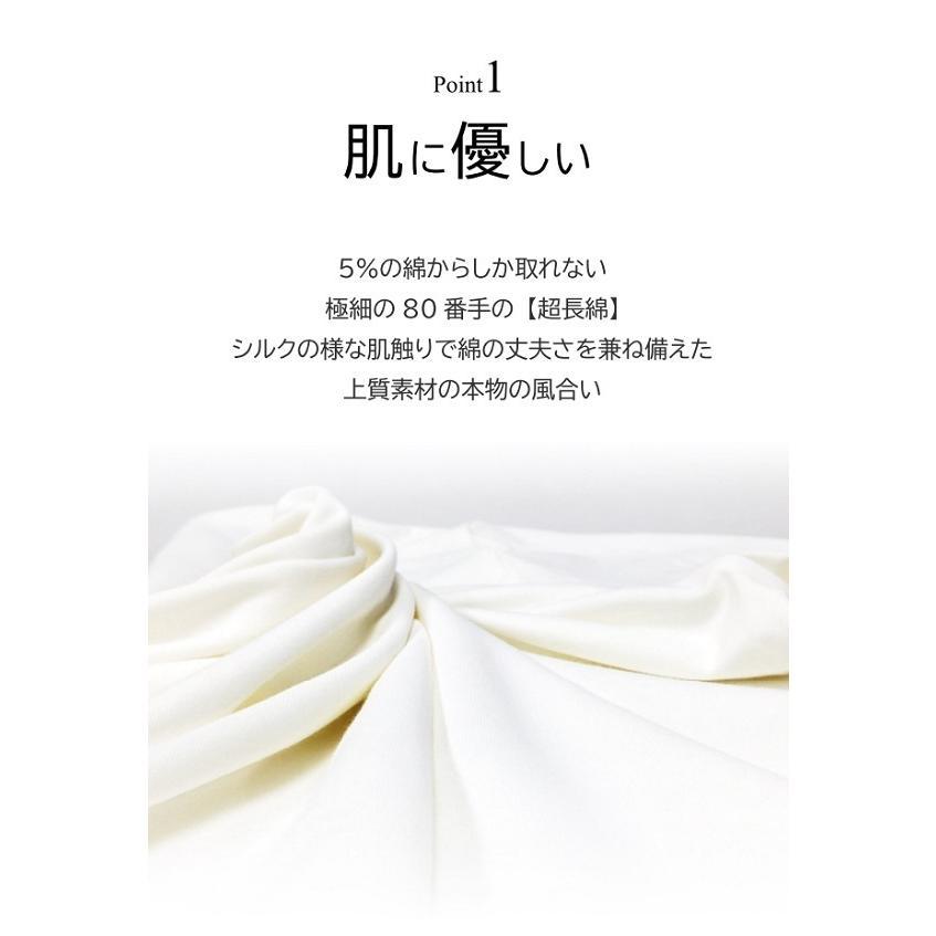 肌に優しい マスク 立体 日本製 話しやすい 呼吸 立体 肌荒れ しない 布 快適 綿 おしゃれ 洗える 吸水速乾 UVカット 春夏ピーチテックオフィストーク 小林縫製|kbsb|12