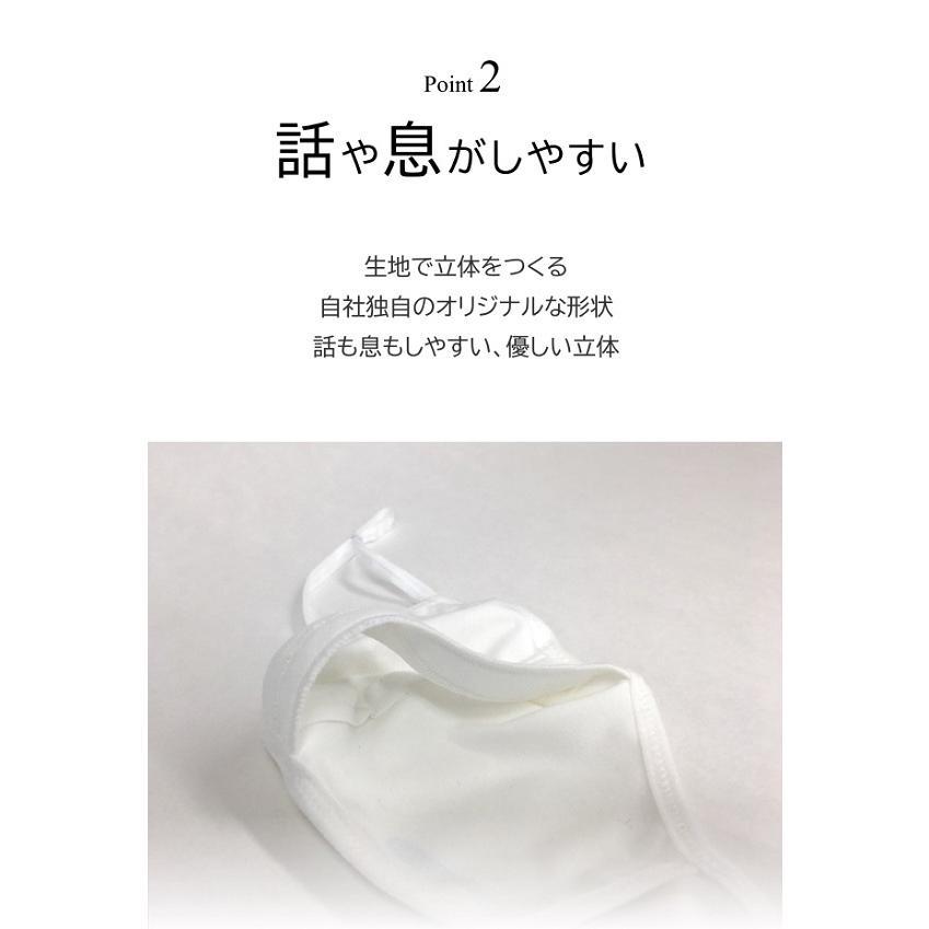 肌に優しい マスク 立体 日本製 話しやすい 呼吸 立体 肌荒れ しない 布 快適 綿 おしゃれ 洗える 吸水速乾 UVカット 春夏ピーチテックオフィストーク 小林縫製|kbsb|13