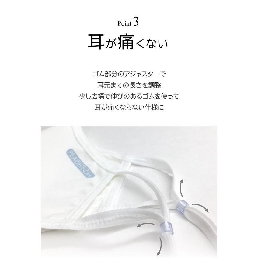 肌に優しい マスク 立体 日本製 話しやすい 呼吸 立体 肌荒れ しない 布 快適 綿 おしゃれ 洗える 吸水速乾 UVカット 春夏ピーチテックオフィストーク 小林縫製|kbsb|14