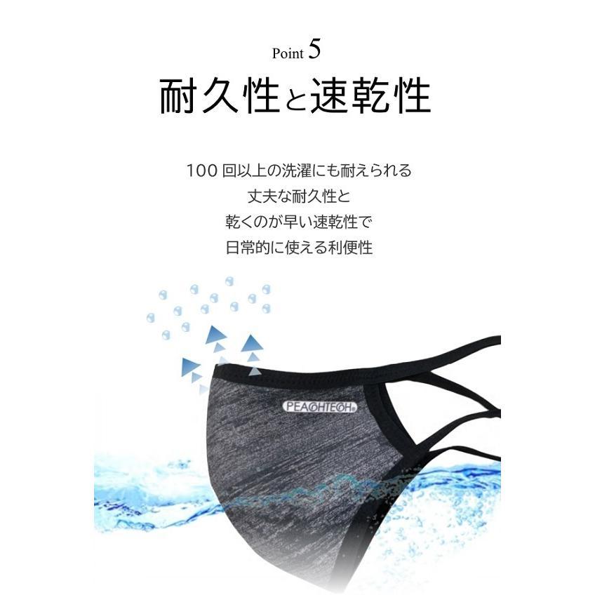 肌に優しい マスク 立体 日本製 話しやすい 呼吸 立体 肌荒れ しない 布 快適 綿 おしゃれ 洗える 吸水速乾 UVカット 春夏ピーチテックオフィストーク 小林縫製|kbsb|16
