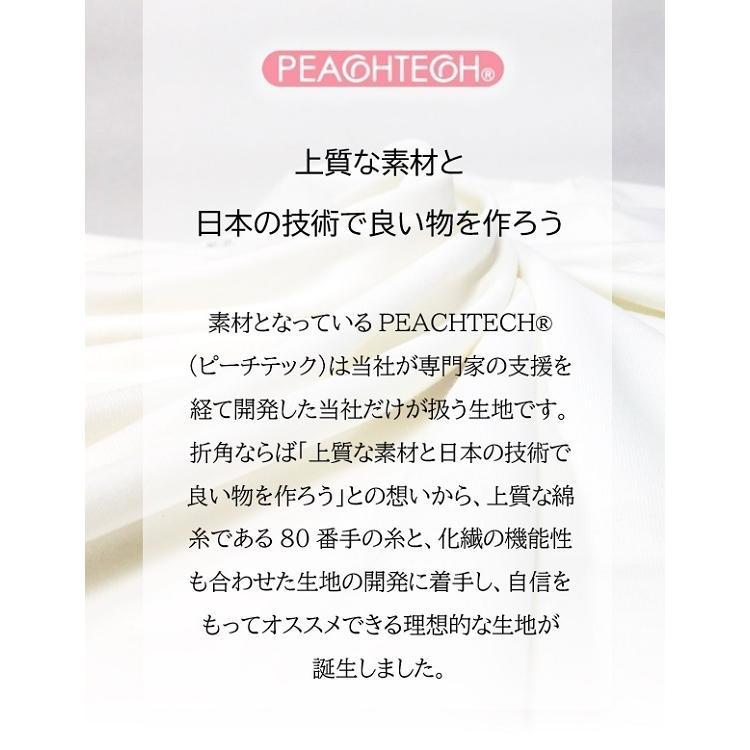 肌に優しい マスク 立体 日本製 話しやすい 呼吸 立体 肌荒れ しない 布 快適 綿 おしゃれ 洗える 吸水速乾 UVカット 春夏ピーチテックオフィストーク 小林縫製|kbsb|03