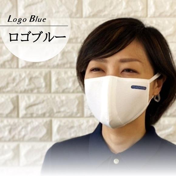 肌に優しい マスク 立体 日本製 話しやすい 呼吸 立体 肌荒れ しない 布 快適 綿 おしゃれ 洗える 吸水速乾 UVカット 春夏ピーチテックオフィストーク 小林縫製|kbsb|05