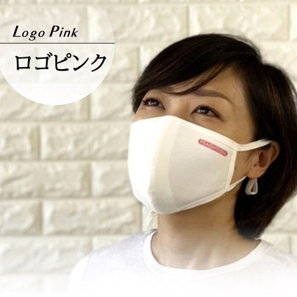 肌に優しい マスク 立体 日本製 話しやすい 呼吸 立体 肌荒れ しない 布 快適 綿 おしゃれ 洗える 吸水速乾 UVカット 春夏ピーチテックオフィストーク 小林縫製|kbsb|06