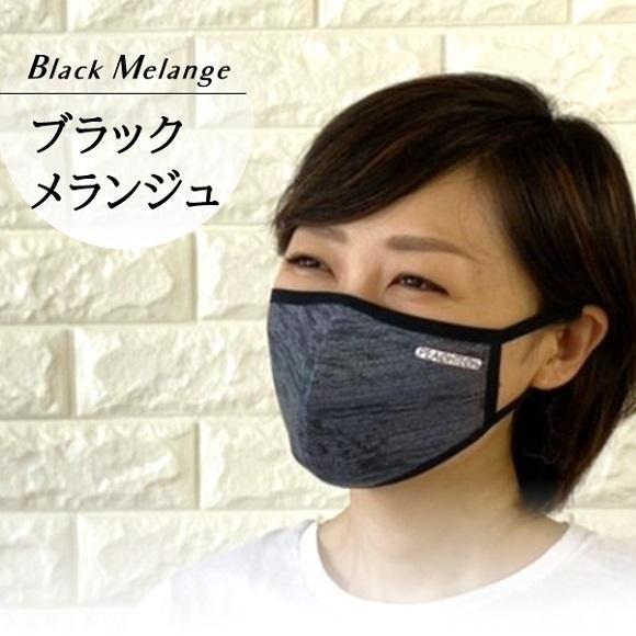 肌に優しい マスク 立体 日本製 話しやすい 呼吸 立体 肌荒れ しない 布 快適 綿 おしゃれ 洗える 吸水速乾 UVカット 春夏ピーチテックオフィストーク 小林縫製|kbsb|07