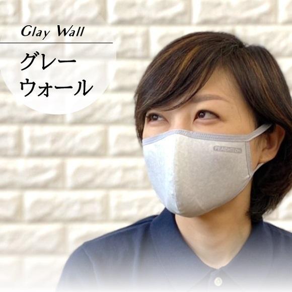 肌に優しい マスク 立体 日本製 話しやすい 呼吸 立体 肌荒れ しない 布 快適 綿 おしゃれ 洗える 吸水速乾 UVカット 春夏ピーチテックオフィストーク 小林縫製|kbsb|08