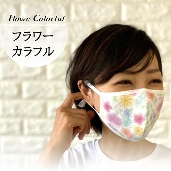肌に優しい マスク 立体 日本製 話しやすい 呼吸 立体 肌荒れ しない 布 快適 綿 おしゃれ 洗える 吸水速乾 UVカット 春夏ピーチテックオフィストーク 小林縫製|kbsb|09