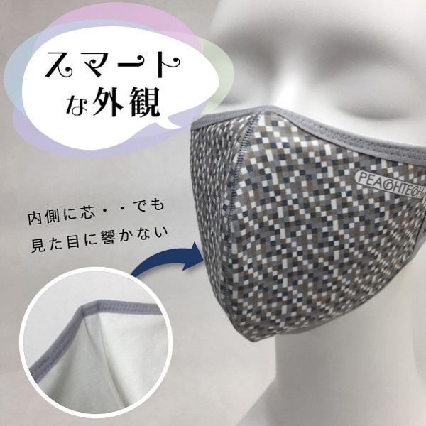 布マスク 日本製マスク 肌荒れ 快適 おすすめ 小林縫製 マスク 綿素材 おしゃれ 洗える  肌に優しい 吸水速乾 UVカット 透湿性 -  ピーチテック|kbsb|12