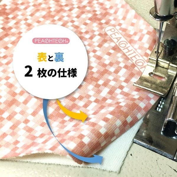布マスク 日本製マスク 肌荒れ 快適 おすすめ 小林縫製 マスク 綿素材 おしゃれ 洗える  肌に優しい 吸水速乾 UVカット 透湿性 -  ピーチテック|kbsb|13