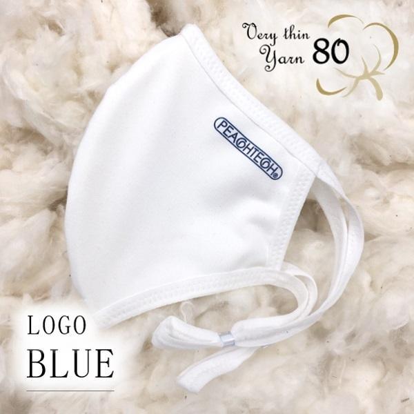 布マスク 日本製マスク 肌荒れ 快適 おすすめ 小林縫製 マスク 綿素材 おしゃれ 洗える  肌に優しい 吸水速乾 UVカット 透湿性 -  ピーチテック|kbsb|14