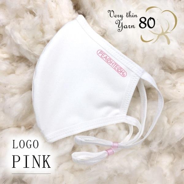 布マスク 日本製マスク 肌荒れ 快適 おすすめ 小林縫製 マスク 綿素材 おしゃれ 洗える  肌に優しい 吸水速乾 UVカット 透湿性 -  ピーチテック|kbsb|15