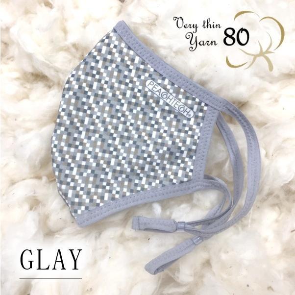 布マスク 日本製マスク 肌荒れ 快適 おすすめ 小林縫製 マスク 綿素材 おしゃれ 洗える  肌に優しい 吸水速乾 UVカット 透湿性 -  ピーチテック|kbsb|16