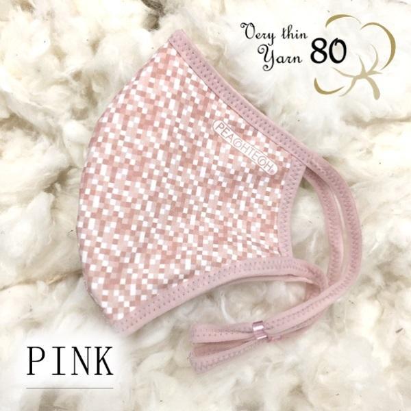 布マスク 日本製マスク 肌荒れ 快適 おすすめ 小林縫製 マスク 綿素材 おしゃれ 洗える  肌に優しい 吸水速乾 UVカット 透湿性 -  ピーチテック|kbsb|17