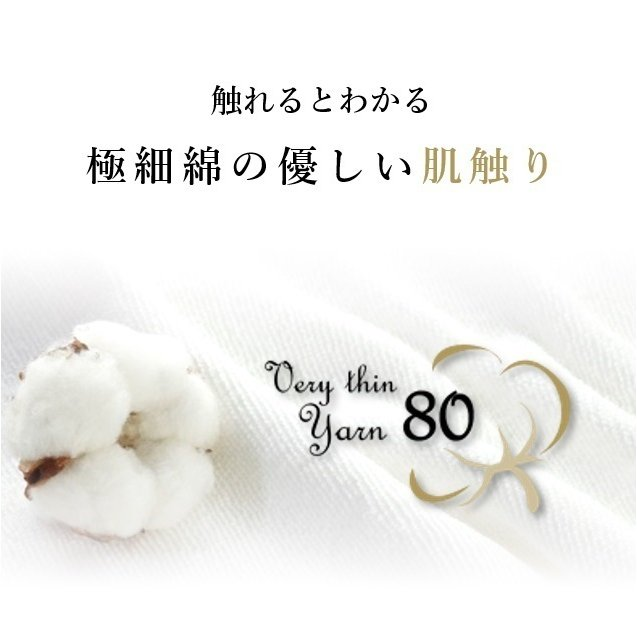 布マスク 日本製マスク 肌荒れ 快適 おすすめ 小林縫製 マスク 綿素材 おしゃれ 洗える  肌に優しい 吸水速乾 UVカット 透湿性 -  ピーチテック|kbsb|03