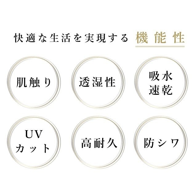 布マスク 日本製マスク 肌荒れ 快適 おすすめ 小林縫製 マスク 綿素材 おしゃれ 洗える  肌に優しい 吸水速乾 UVカット 透湿性 -  ピーチテック|kbsb|05