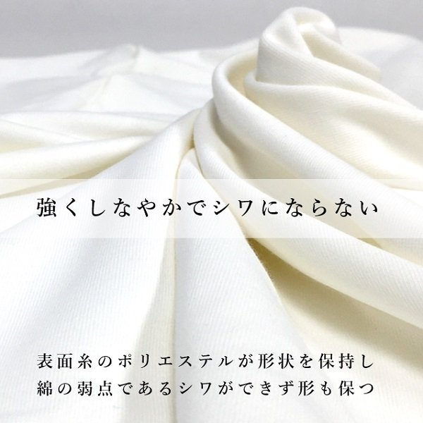 布マスク 日本製マスク 肌荒れ 快適 おすすめ 小林縫製 マスク 綿素材 おしゃれ 洗える  肌に優しい 吸水速乾 UVカット 透湿性 -  ピーチテック|kbsb|10