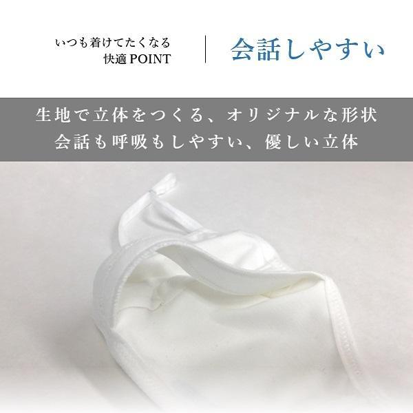 小顔 マスク  日本製 話しやすい 呼吸 楽 小林縫製 肌荒れ 布 ペイルブルー おしゃれ 洗える  肌に優しい UVカット 2021 春夏限定 ピーチテックオフィストーク kbsb 05