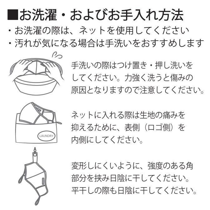 布マスク 日本製マスク 肌荒れ 綿 洗える 2枚組 - 肌に優しい 吸水速乾 UVカット 透湿性 -  ピーチテックオフィス 小林縫製 マスク|kbsb|11