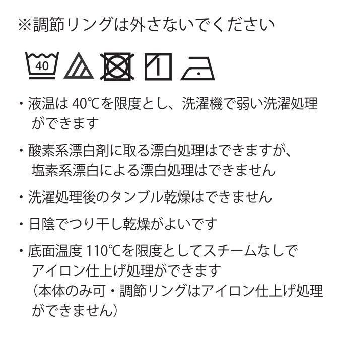 布マスク 日本製マスク 肌荒れ 綿 洗える 2枚組 - 肌に優しい 吸水速乾 UVカット 透湿性 -  ピーチテックオフィス 小林縫製 マスク|kbsb|12