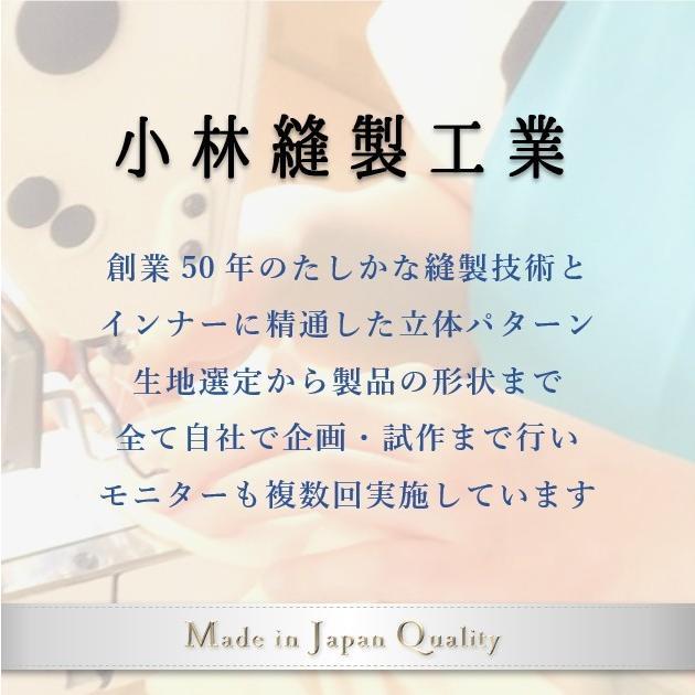 布マスク 日本製マスク 肌荒れ 綿 洗える 2枚組 - 肌に優しい 吸水速乾 UVカット 透湿性 -  ピーチテックオフィス 小林縫製 マスク|kbsb|09