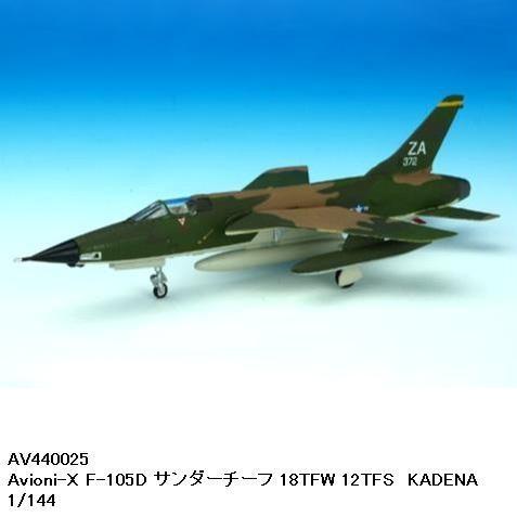 国際貿易 AV440025 Avioni-X F-105D サンダーチーフ 18TFW 12TFS KADENA 1/144 軍用機【お取り寄せ】