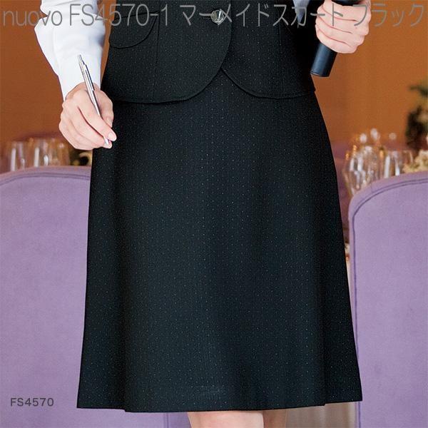 FOLK フォーク FS4570-1 マーメードスカート ブラック【お取り寄せ製品】【女性用 事務服 営業 受付嬢 リクルート スーツ 制服】