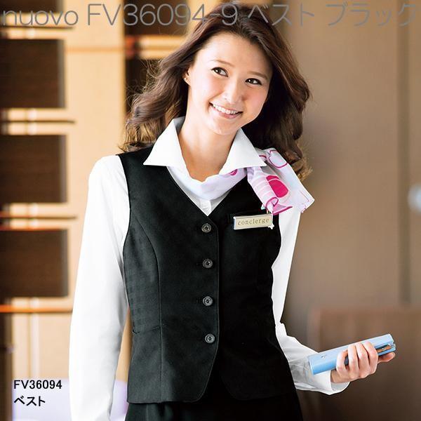 FOLK フォーク FV36094 ベスト レディース 全2色【お取り寄せ製品】【女性用 事務服 営業 受付嬢 リクルート スーツ 制服】