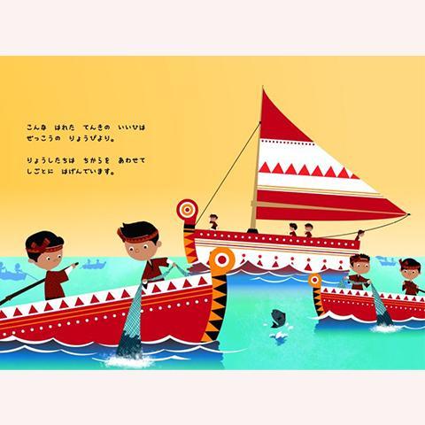 絵本 歴史 知育 エルトゥールル トルコ 5歳 実話を題材にした冒険物語 タイヨウのくにとツキのふね|kcr|02