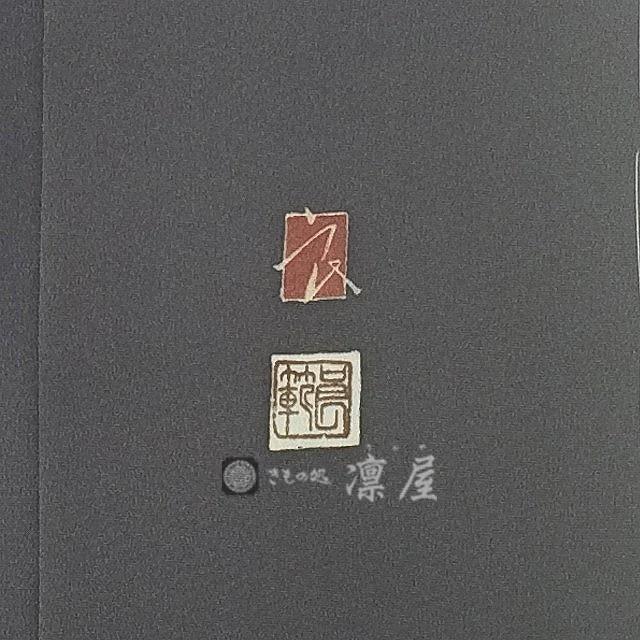 加賀友禅 訪問着 古泉良範「熨斗」|kd-rinya|05