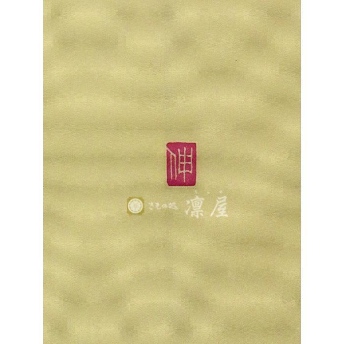 加賀友禅 訪問着 杉浦伸「四季の風」|kd-rinya|05