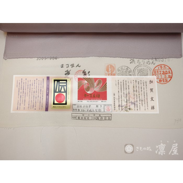 加賀友禅付下訪問着 吉村伊佐子「平城京聖都」|kd-rinya|06
