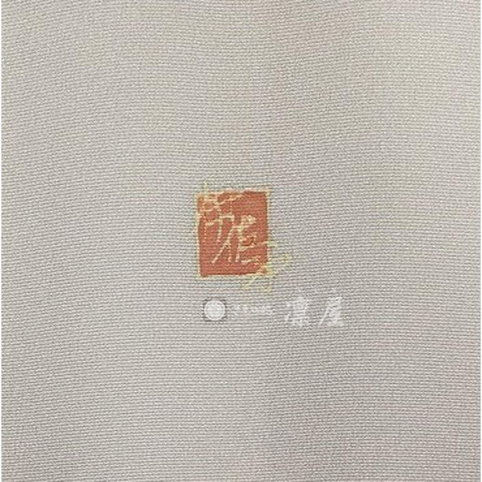 加賀友禅 訪問着 吉村伊佐子「彩花雪輪重ね」 kd-rinya 08
