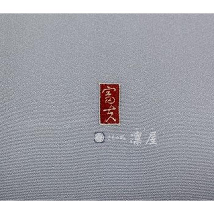 加賀友禅 色留袖 高野富夫「扇面」|kd-rinya|05