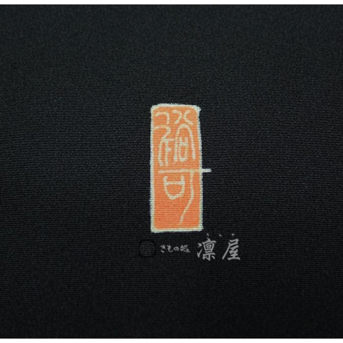 加賀友禅 黒留袖 池田裕「水引」 kd-rinya 05