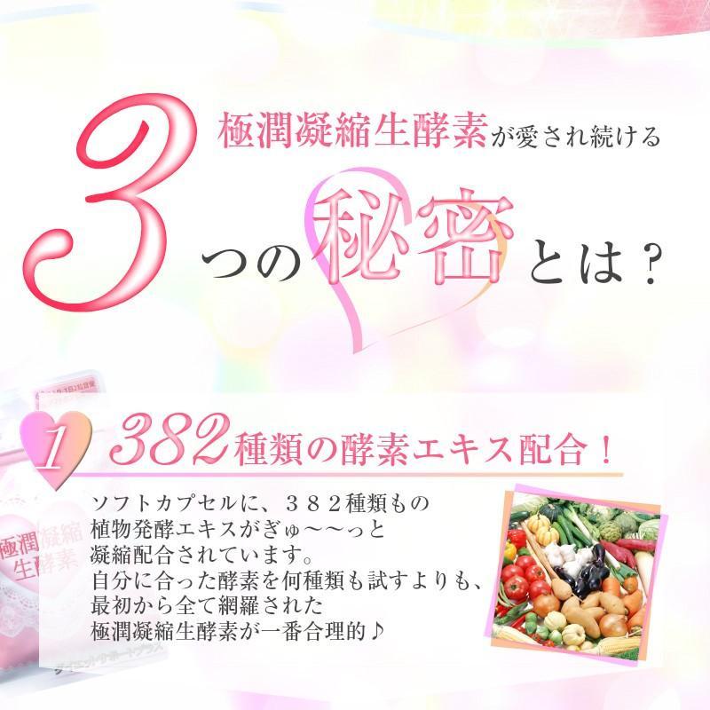 口コミ 麹酵素 サプリ