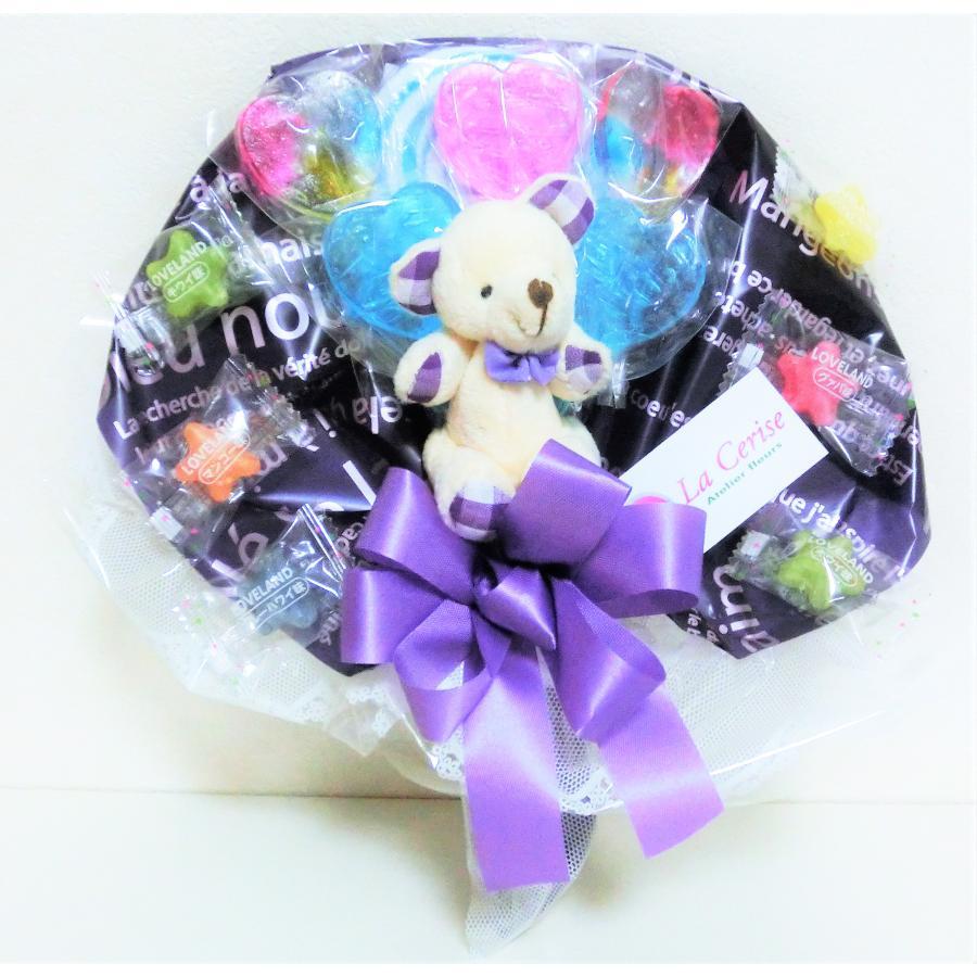キャンディブーケ キャンディーブーケ 最安値 手持ちシロクマさんSサイズ パープル お菓子ブーケ ピアノ 花束 発表会 引き出物 バレエ