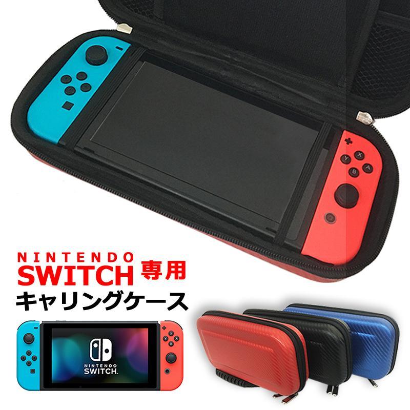 switch から 風