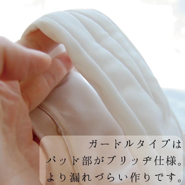 安心吸収ショーツ アクティブガードルタイプ 目立たない尿漏れショーツ 骨盤底筋機能つき ガードル並みの補正力 使い捨てパッドと併用可能深ばきタイプ kea-kobo 07