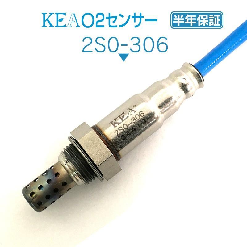 Wells E02256 Accelerator Pedal Sensor