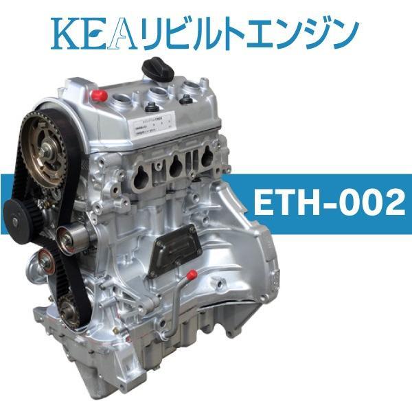 KEAリビルトエンジン ETH-002 ( バモス HM1 HM2 E07Z ターボ車用 ) kea-yastore