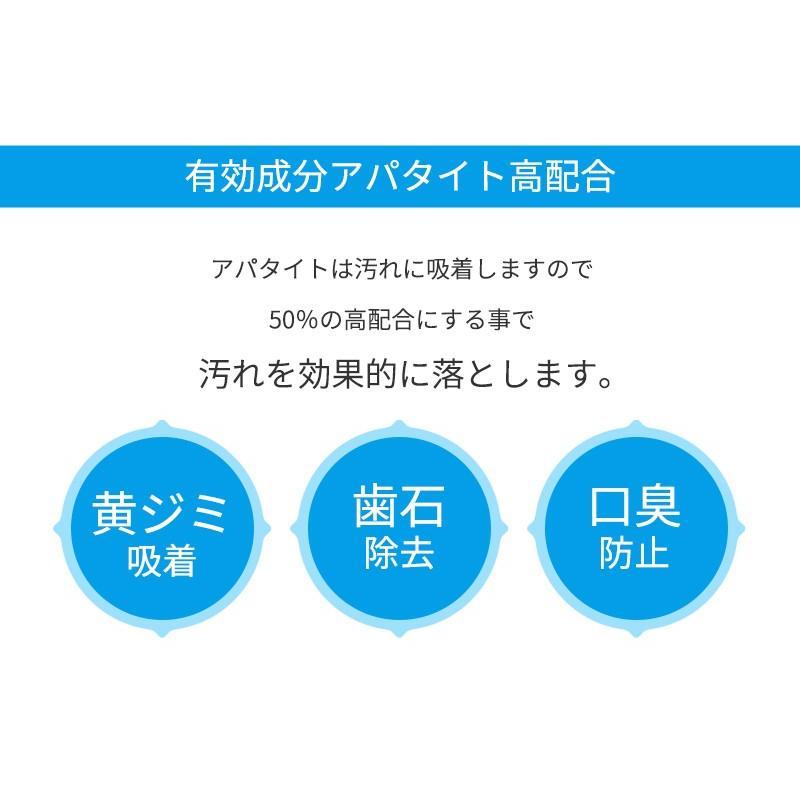 ホワイトニング パウダー 歯磨き粉 「スパークリングイレーサー ホワイトパウダー」|keep|07