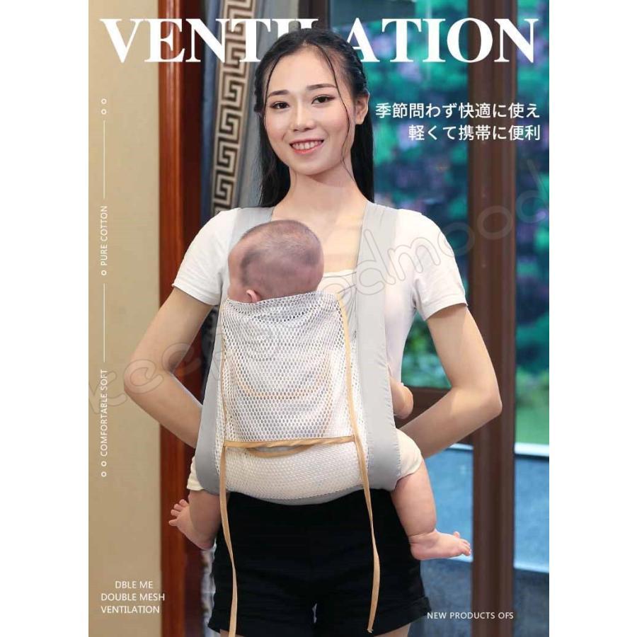 抱っこ紐 x型 長さ調節可能 ベビースリング おんぶ紐 ベビーキャリア 乳幼児 新生児 ベビー 子守帯 スリング プリント 通気性が良い 授乳カバー 軽量|keepgoodmood|02