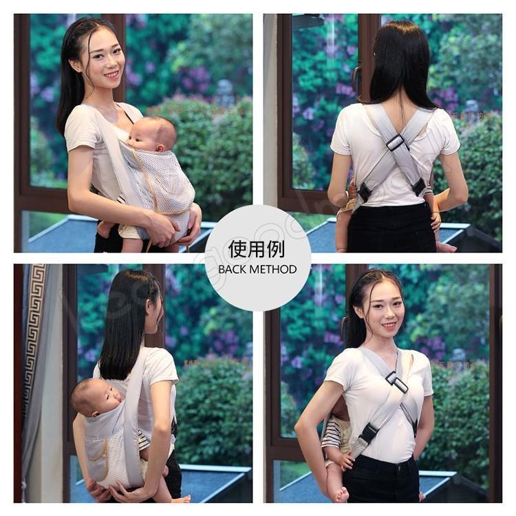 抱っこ紐 x型 長さ調節可能 ベビースリング おんぶ紐 ベビーキャリア 乳幼児 新生児 ベビー 子守帯 スリング プリント 通気性が良い 授乳カバー 軽量|keepgoodmood|11