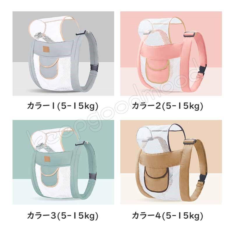抱っこ紐 x型 長さ調節可能 ベビースリング おんぶ紐 ベビーキャリア 乳幼児 新生児 ベビー 子守帯 スリング プリント 通気性が良い 授乳カバー 軽量|keepgoodmood|12