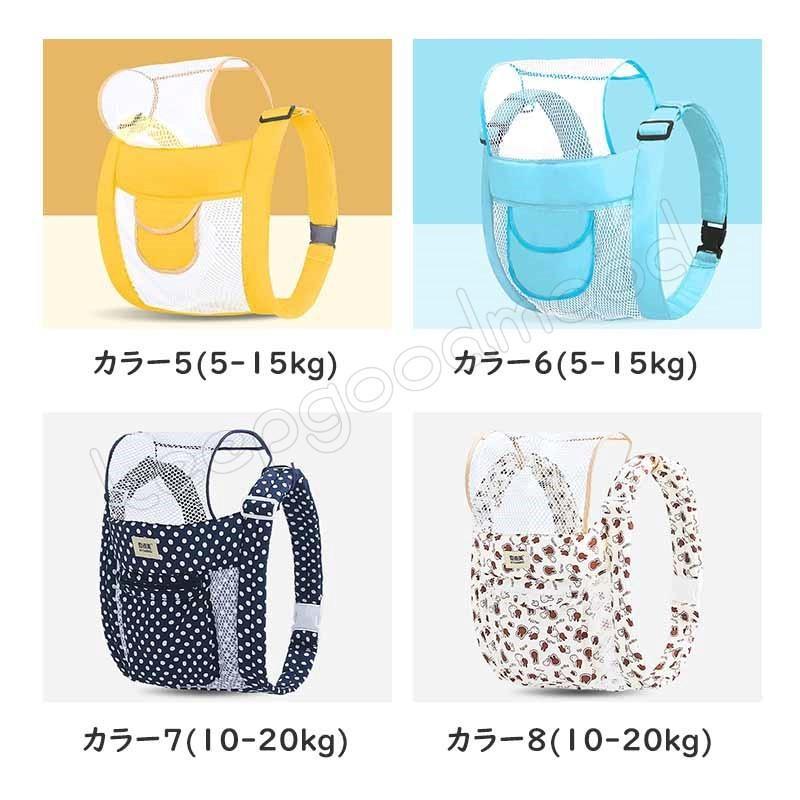 抱っこ紐 x型 長さ調節可能 ベビースリング おんぶ紐 ベビーキャリア 乳幼児 新生児 ベビー 子守帯 スリング プリント 通気性が良い 授乳カバー 軽量|keepgoodmood|13